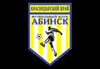 Логотип ФК «Абинск» (Абинск)