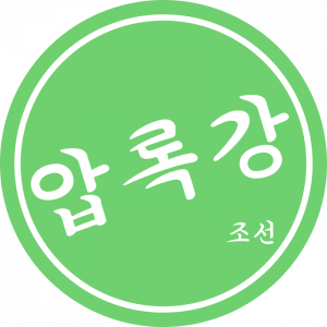Старый логотип ФК «Амноккан» (Северная Корея)