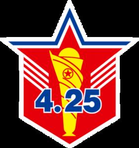 Логотип ФК «25 апреля» (Пхеньян)
