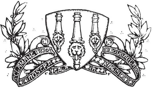Старый логотип ФК «Арсенал»