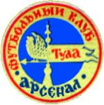 Первая эмблема ФК «Арсенал» (Тула)