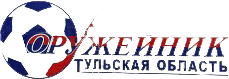 Логотип ФК «Оружейник» Тула (2007)