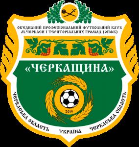Логотип ФК «Черкащина» (Черкассы)