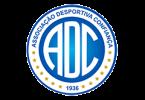 Логотип ФК «Конфьянса» (Аракажу)