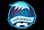 Логотип ФК «Де Абазин Сейп» (Хост)