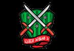 Логотип ФК «Де Маиванд Аталан» (Кандагар)