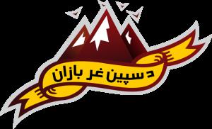 Логотип ФК «Де Спингар Базан» (Джелалабад)