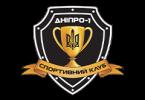 Логотип ФК «Днепр-1» (Днепр)
