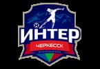 Логотип ФК «Интер» (Черкесск)