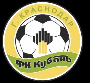 Логотип ФК «Кубань» (1999-2000)