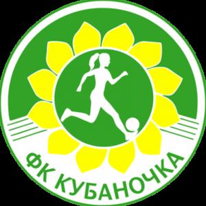 Логотип ФК «Кубаночка» (Краснодар)