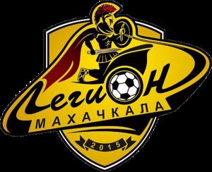 Логотип ФК «Легион Динамо» (Махачкала)