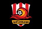 Логотип ФК «Мавджхаи Аму» (Кундуз)