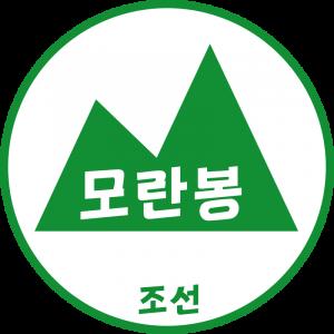 Логотип ФК «Моранбон» (Пхеньян)