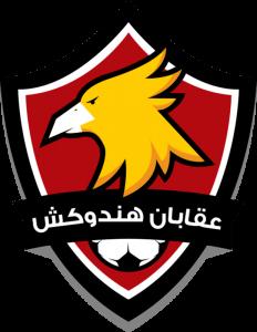 Логотип ФК «Окабан Хиндукуш» (Газни)