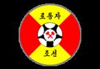Логотип ФК «Родонгджа» (Пхеньян)
