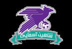 Логотип ФК «Шахин Асмайе» (Кабул)